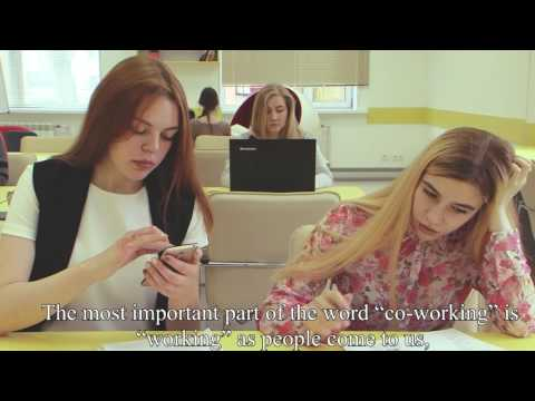 A co-working area of the USTU business incubator (English subtitles)