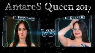 Povshednaya vs Krysan ⊰⊱ Bellydancebattle AntareS Queen '17.