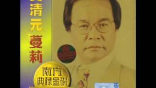 Wang Ching Yuen - Medley 3