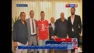 كورة كل يوم _ شاهد ماذا قال محمد الحبشي وكيل لاعب الأهلي الجديد