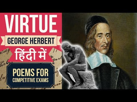 English Poems for competitive exams - Virtue by George Herbert- Explanation in Hindi