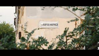 \Есть на Урале город дивный...\