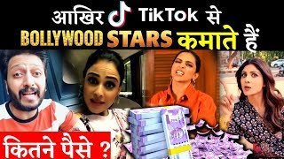 How Much These Bollywood Stars Manage To Earn By Making Tik Tok Videos?