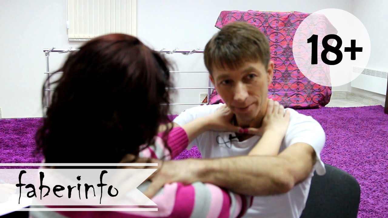 Любовь и секс на востоке видео