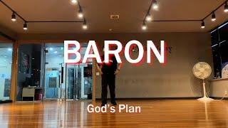 Drake - God's Plan ㅣ SHO실용예술학원…