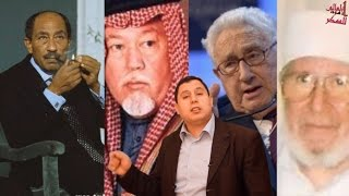 أنور السادات جاسوس ويعترف: أنقذت الجيش الإسرائيلي في حرب أكتوبر ١٩٧٣ وهذه حكومة مصر السرية