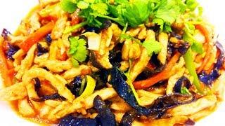 Китайская кухня. Свинина соломкой в остро-сладком соусе  鱼香肉丝  yúxiāng ròusī mp4