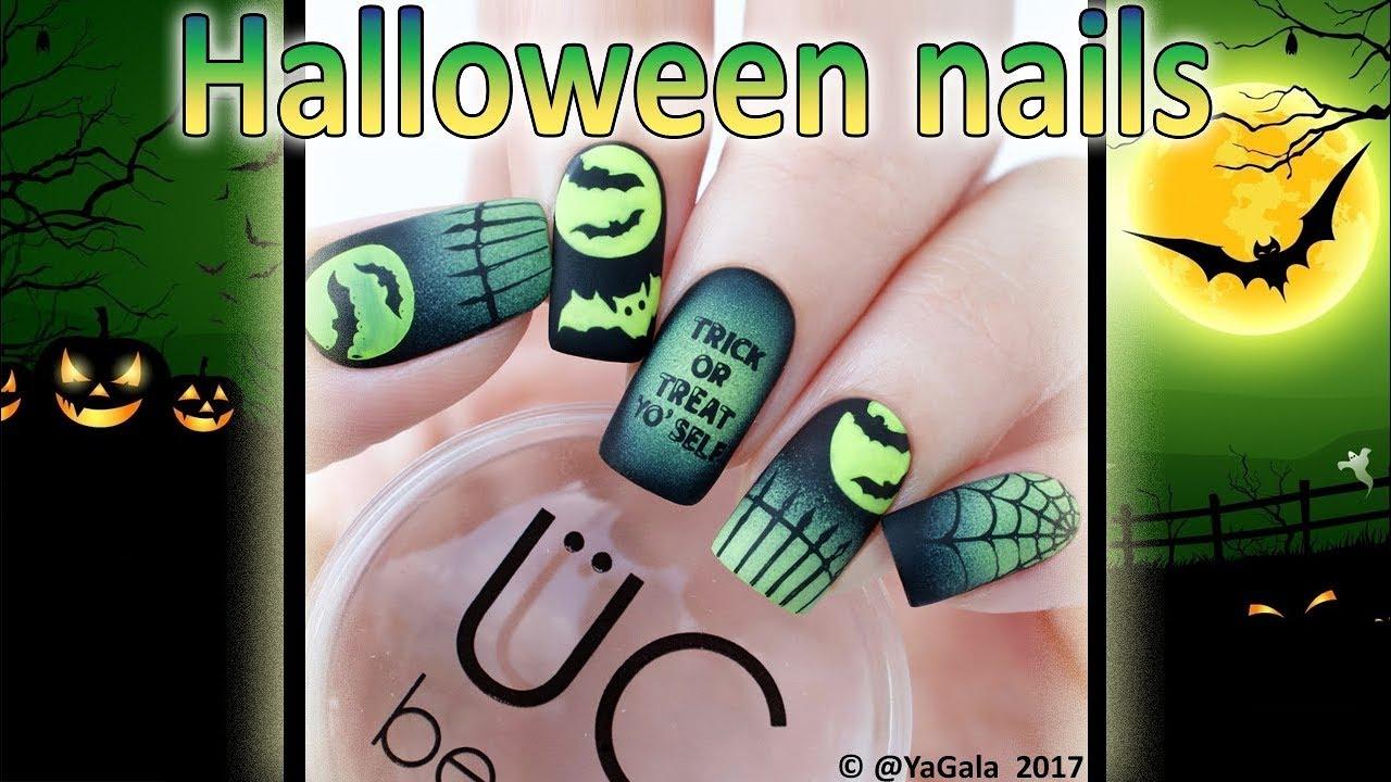 Glow in the dark Halloween nails / Аэропуффинг к Халлоуину - YouTube