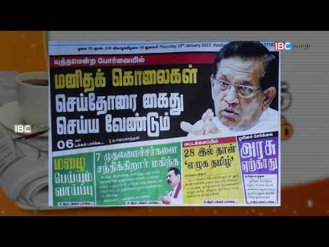 IBC Tamil Paper News  19 -01 -2017