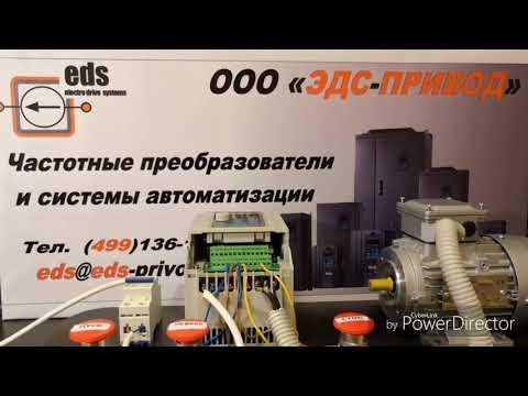 Подключение внешних кнопок к частотному преобразователю