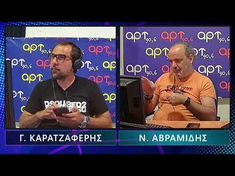Σπορ Σκορ Ρεκορ by Radio 28-06-2021
