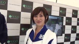モータースポーツジャパン2016① 奥山かずささん SUGOレースクイーン2016 MSJ2016