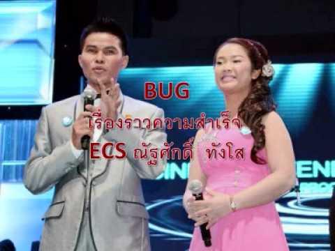 BUG-01