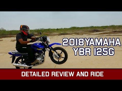 2018 Yamaha YBR 125G