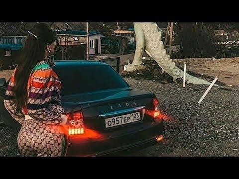 Ayten Rasul - Mecnun Remix (Official Audio 2021)