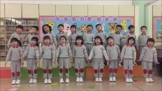 中電慳電乖乖音樂比賽