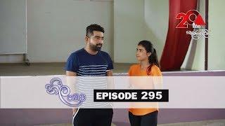 Neela Pabalu | Episode 295 | 28th June 2019 | Sirasa TV Thumbnail