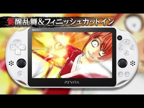 銀魂乱舞:PS Vita版 映像紹介動画