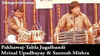 Mrinal Upadhayay, Santosh Mishra - Indian Classical Music | Pakhawaj-Tabla Jugalbandi | Instrumental