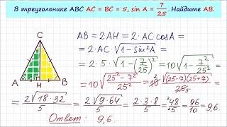 Задание 6 ЕГЭ по математике. Урок 13