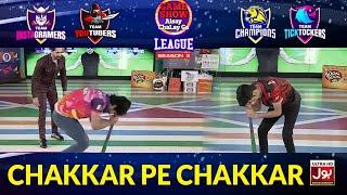 Chakkar Pe Chakkar | Game Show Aisay Chalay Ga League Season 3 | Danish Taimoor Show