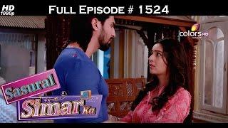 Sasural Simar Ka - 5th June 2016 - ससुराल सिमर का - Full Episode