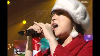 Gummy & 1TYM - Adult Child, 거미 & 원타임 - 어른아이, Music Core 20051224