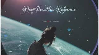 Nee thantha kayamum female version Whatsapp status | feeling whatsapp status | Love | Girls status
