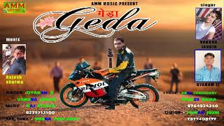 FULL HARYANVI HD SONG || GEDA || DYARAM JI & VANDNA JANGIR || MANISH RAIKA& ANNU CHOUDHARY