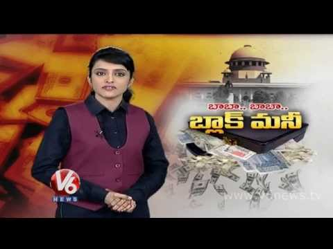Shocking News to Black Money Holders | India to Get Swiss Bank Acc Data Soon | HMTV from YouTube · Duration:  1 minutes 14 seconds
