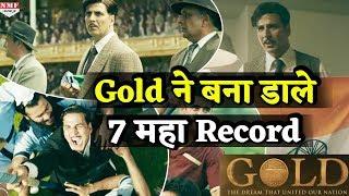 Gold ने बना डाले 7 महा Record, जानकर Khans की उड़ जाएगी नींद