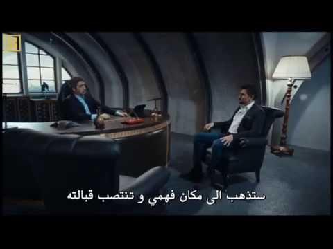 اعلان الحلقة 43 و 44 من مسلسل وادى الذئاب الجزء التاسع مترجم