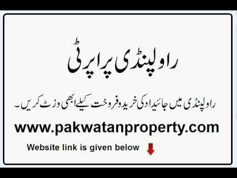 Property for sale in Westridge Rawalpindi