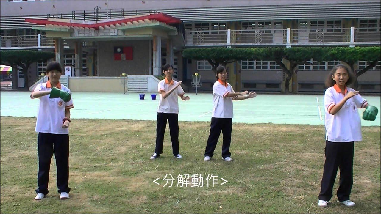 心臟拳 - YouTube