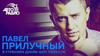 Владимир Путин в восторге от фильма