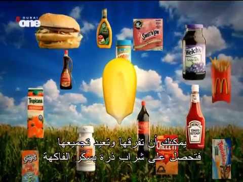 Food Inc Arabic hardsubbed Dubai Tv