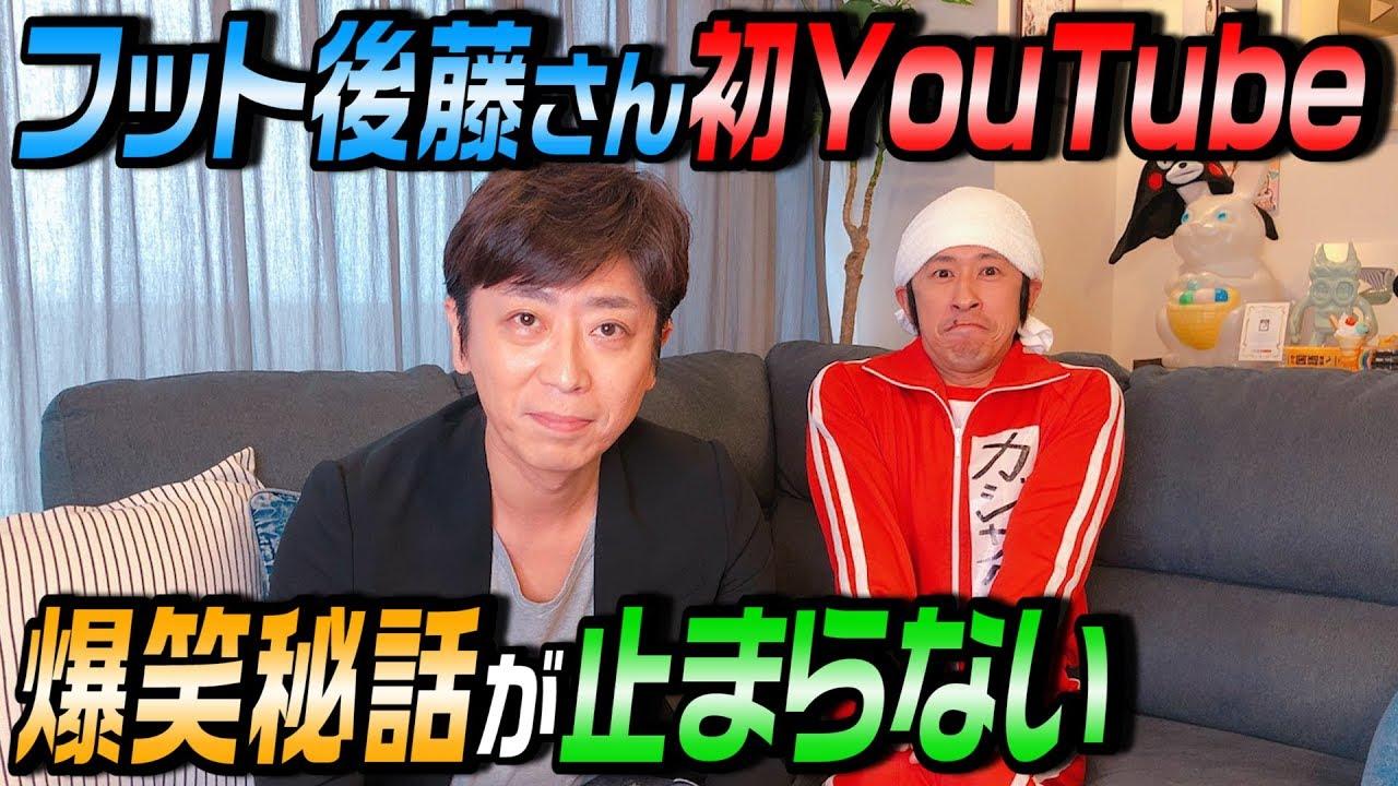 カジ サック ユーチューブ カジサック KAJISACの最新動画 YouTubeランキング