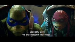 Черепашки-Ниндзя 2 - Trailer