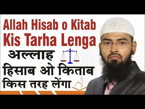 Allah Hisab o Kitab Kis Tarah Lenga By Adv. Faiz Syed