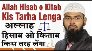 Allah Hisab o Kitab Kis Tarah Lenga By @Adv. Faiz Syed