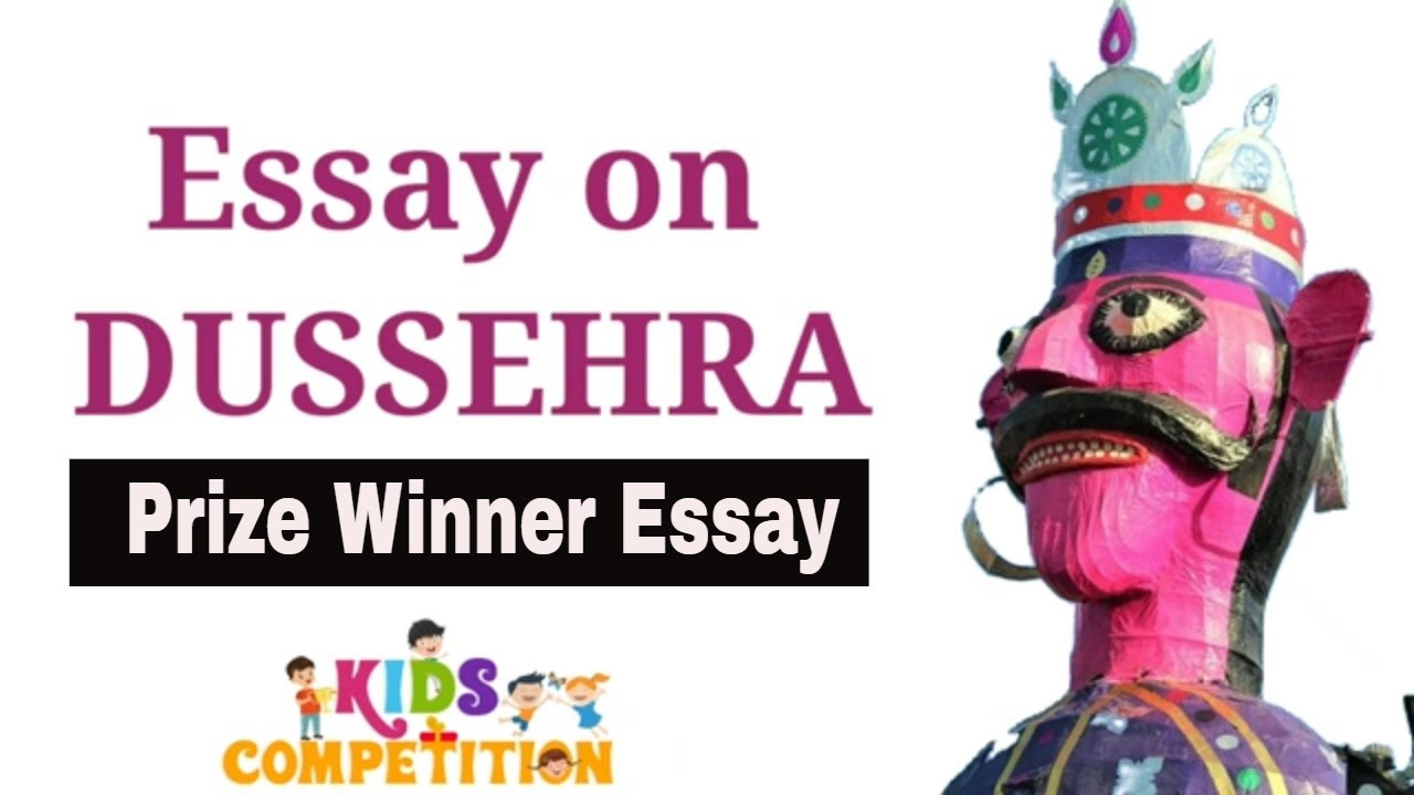 Essay on Dussehra 2020 | Lines for Essay on Dussehra 2020 Vijayadashami in English for class 4/5/6/7
