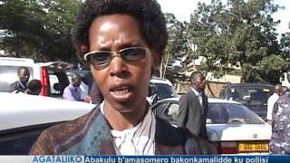 Abakulu b'amasomero bakonkamalidde ku Poliisi thumbnail