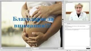 видео Генетический анализ 12 неделе беременности