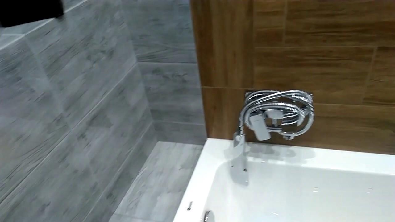 łazienka Szaro Brązowa