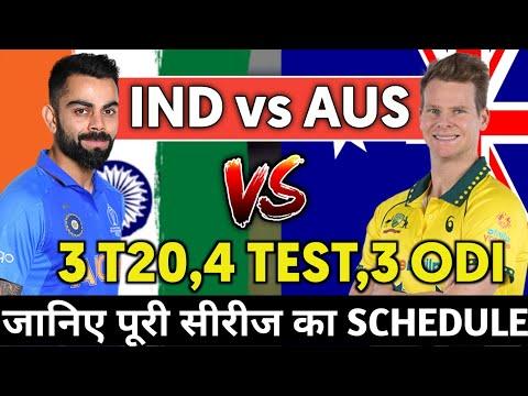 INDIA Vs AUSTRALIA Full Series Details || Ind Vs Aus 2020-21 Schedule