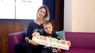 Отзыв Софьи о мероприятии Академии счастливой семьи | Парк-отель PORTO MARE