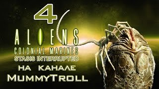 "Aliens Colonial Marines Stasis Interrupted (4 серия). Вслед за Рипли на ""Фьюри-161"""