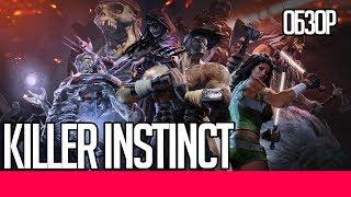 обзор от игры Killer Instinct на (PC)