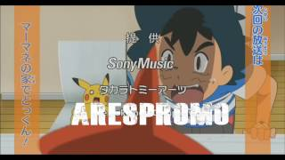 Pokemon Sun And Moon Episode 19 Preview HD Anime   YouTube