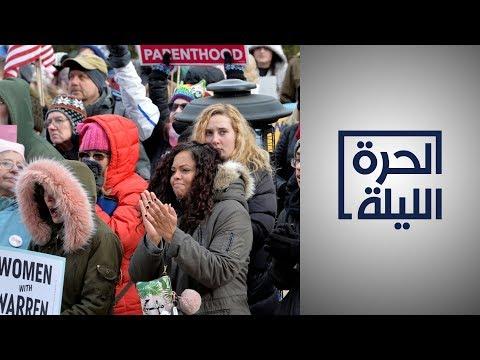 ارتفاع معدلات البطالة يهدد بتدهور حقوق المرأة  - 22:58-2020 / 5 / 28